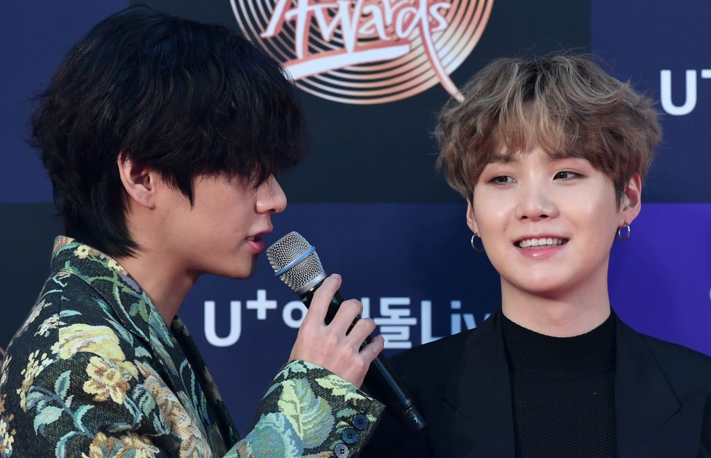 What Is Suga From BTS' Birth Chart and Zodiac Sign?